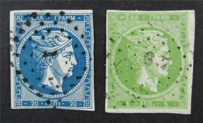 nystamps Greece Stamp # 18.20 Used $48