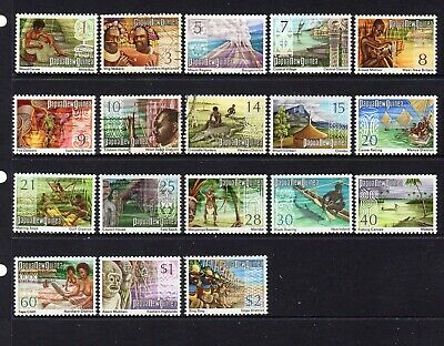 Papua New Guinea - 1973-1978 - mint/used collection