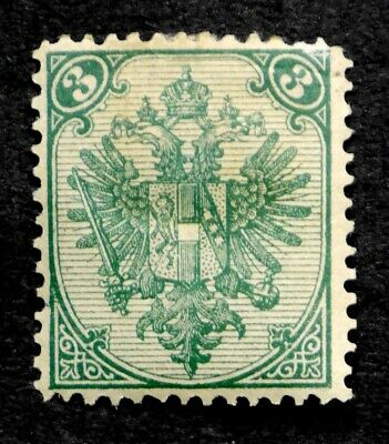 Bosnia & Herzegovina: 1879 Classic Era Stamp Scott #5 Unused Sound Cv $27.50