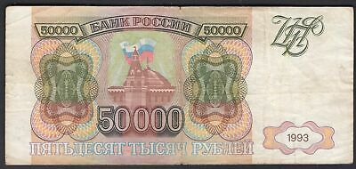 Russia; Bank of Russia. 50,000 roubles. 1993. 8367946. (Pick; 260a). NVF.