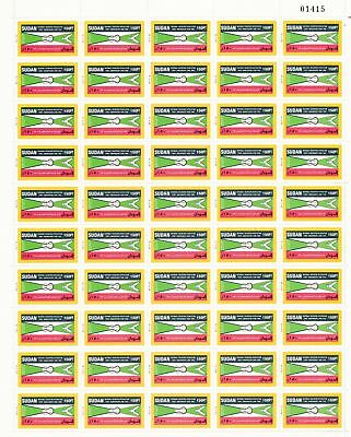 Africa South Sudan 1991 Salvation Revolution Sheets (250 Stamps)(Ta 679