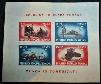 1948 Romania MS2011 communications imperf (no gum as issued) U/M