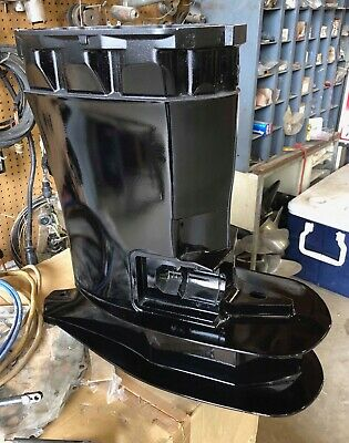 Mercury 225 Outboard midsection Like New #832938A1