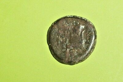 138 BC Antiochos VII ancient Greek Coin headdress Egyptian Isis Eros Cupid old G