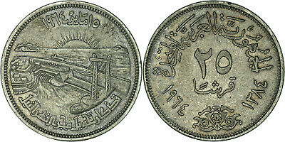 Egypt: 25 piastres silver AH1384 - 1964 (diversion of the Nile) VF+