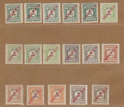 Macau Classic Postage Due ovpt. REPUBLICA 1/2A to 8A mint lot of 17