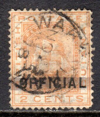 British Guiana 1878 Official Stamp 2c. Orange SG140 Used