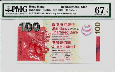 Standard Chartered Bank Hong Kong  $100 2003 Replacement/Star  PMG  67EPQ