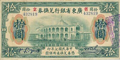 The Provincial Bank of Kwang Tung Province China  $10 1918   EF