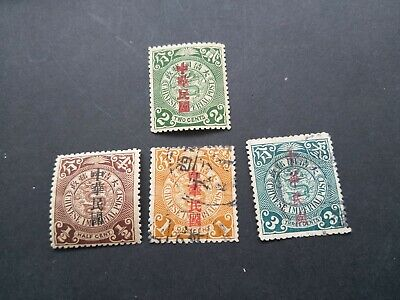 China  - Mixed lot of used and unused stamps imperial China