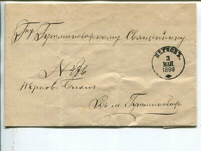 Estonia stampless official cover, Pernau 1888, veck