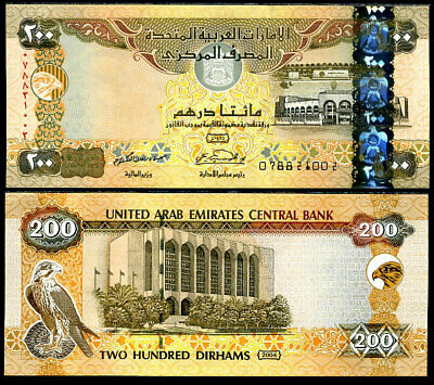 UAE UNITED ARAB EMIRATES 200 Dirhams 2004 P 31 UNC