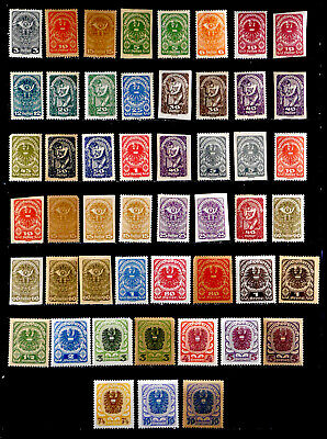 Austria: Classic Era Stamp Collection With Set Many Never Hinged