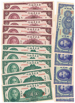 China Lot Ps 2456,2457,2458 Kwantung Lot 15 Notes 1949 Aunc