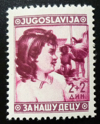 Ex Yugoslavia Stamp With Certificate ! N3