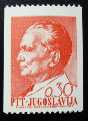 Ex Yugoslavia Stamp With Certificate ! N5