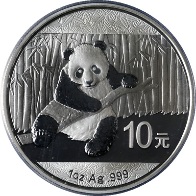 2014 China Silver 10 Yuan Panda PCGS MS70 First Strike - STOCK