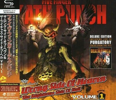 Five Finger Death Pu - Wrong Side of Heaven & the Righteous Side of Hell [New CD
