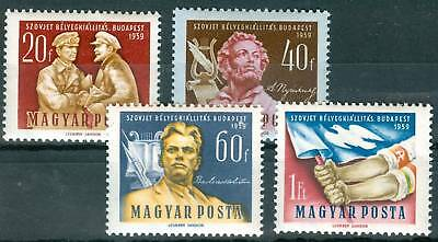 HUNGARY - 1959. Soviet Stamp Exhibition Cpl.Set MNH!
