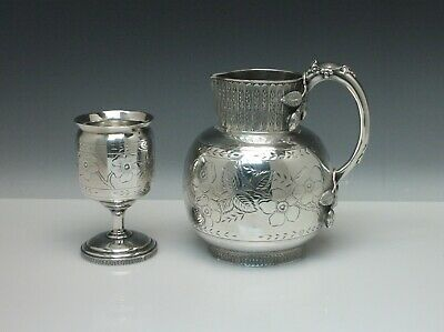Aesthetic Movement Rockford Silver Plate Pitcher & Matching Goblet 19th C
