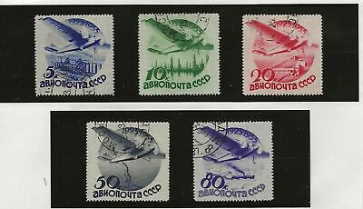 Russia Sc# C45-9 Used Stamps