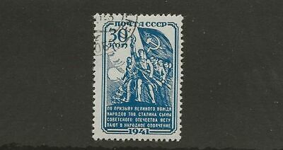 Russia Sc# 859 Used Stamp