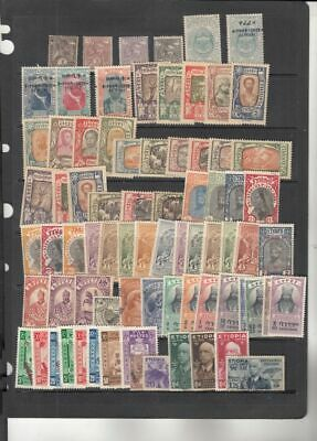 oldhal-Ethiopia- Lot of Stamps from 1894-1940 Mint/Used