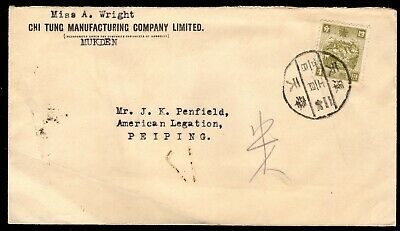 Manchukuo 1935 Cover Mukden to American Legation in Peiping