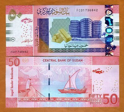 Sudan, 50 Pounds, 2018, P-New, UNC > New Design