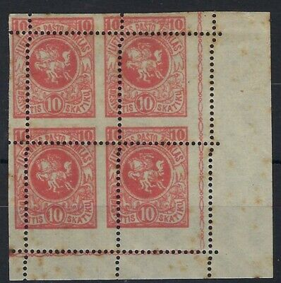 Lithuania 1919 Third Berlin 10s misplaced perforated block of 4 hinged mint