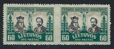 Lithuania 1930 500th Anniv 60c imperf between horizontal pair hinged mint