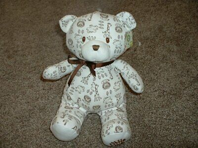 aaab9282983 Little Me Baby Boy Safari Teddy Bear Plush White Brown Toy Stuffed Animal  NWT