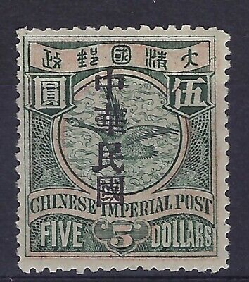 China 1912 Shanghai overprinted Republic $5 hinged mint