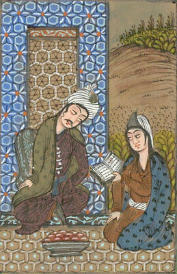 Indian Miniatures - Late 19th Century Gouache, The Couple Reading