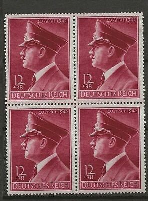 Germany Sc# B203 Mnh Stamps Block