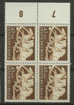 Germany Sc# B205 Mnh Stamps Block