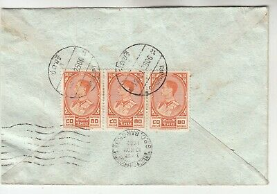 Interesting Thailand Airmail Cover