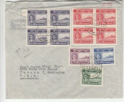 Interesting Thailand Airmail Cover w/ insert