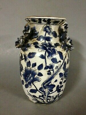Beau Vase Porcelaine de Chine by Nelson for Adele Carey