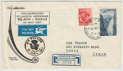 ISRAEL 1957 AIR FRANCE official illustrated reg FFC *TEL AVIV-TOKYO JAPAN*