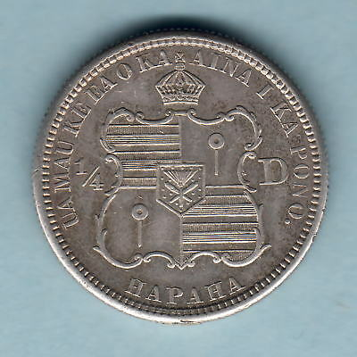 USA - Hawaii.  1883 Quarter Dollar..  Part Lustre..  aEF-EF