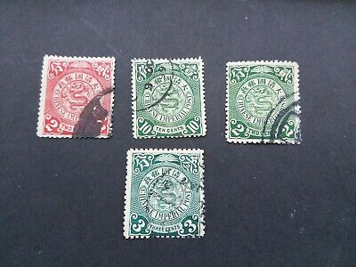 China  - used stamps imperial China