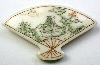 """Hand Carved  Button Fan Realistic Frog on Lily Pad Design 1 & 1/2"""""""