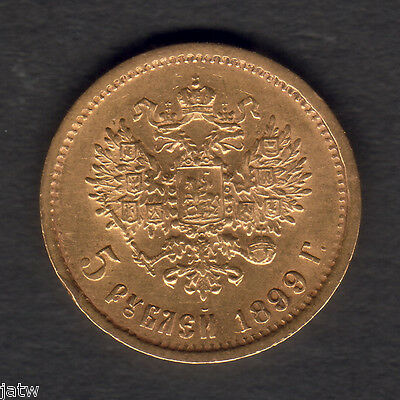 Russia. 1899 Gold 5 Roubles..  Trace Lustre - gVF