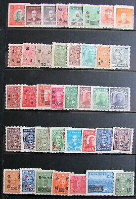 TIMBRE STAMP CHINA CHINE , LOT NEUF sans gomme ... BE