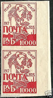 Russia💰RSFSR. Unlisted, considered by many to be an essay stamp in MNHOG pair.