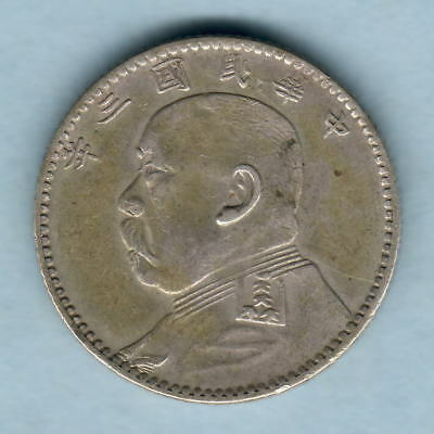 China. 1914 YR-3, 20 Cents..  gVF