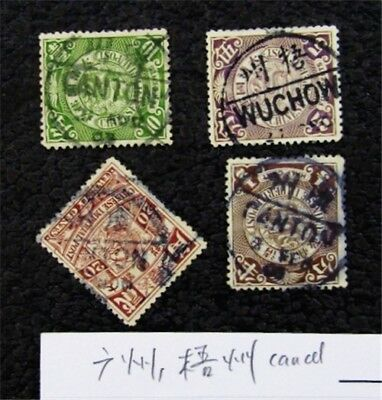nystamps China Stamp Used 六州,梧州 Cancel