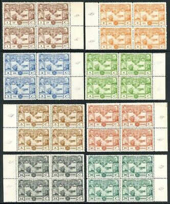 Scott # 299 - 314 1923 Flight of Cabral-Coutinho from Portugal to Brazil MINT NH