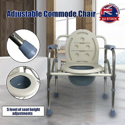 Commode Shower Chair Bedside Bathroom Potty Chair Seat Adjustable Height L
